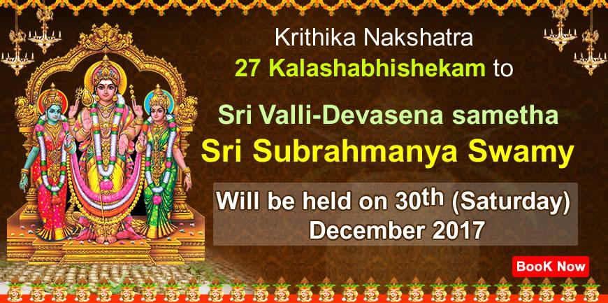 Krithika Nakshatra 27 Kalashabhishekam