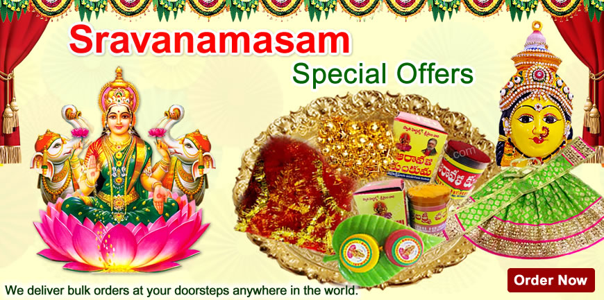 Sravanamasam Offers