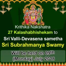 Krithika Nakshatra 27 Kalashabhishekam to Sri Valli - Devasena Sametha Subramanya Swamy