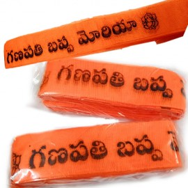 Ganesha Head Bands (Pack of 10 Pcs)