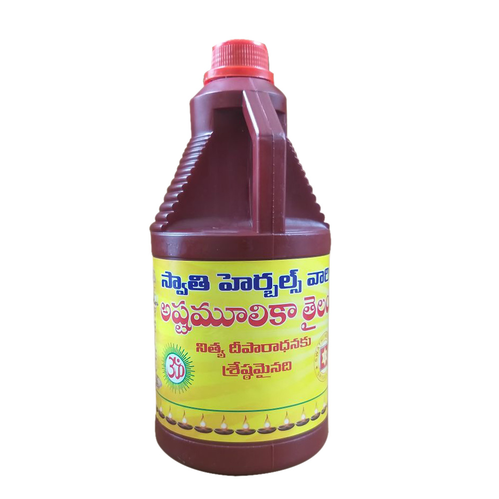 Ashtamulika Oil ( 2.5 Liters)