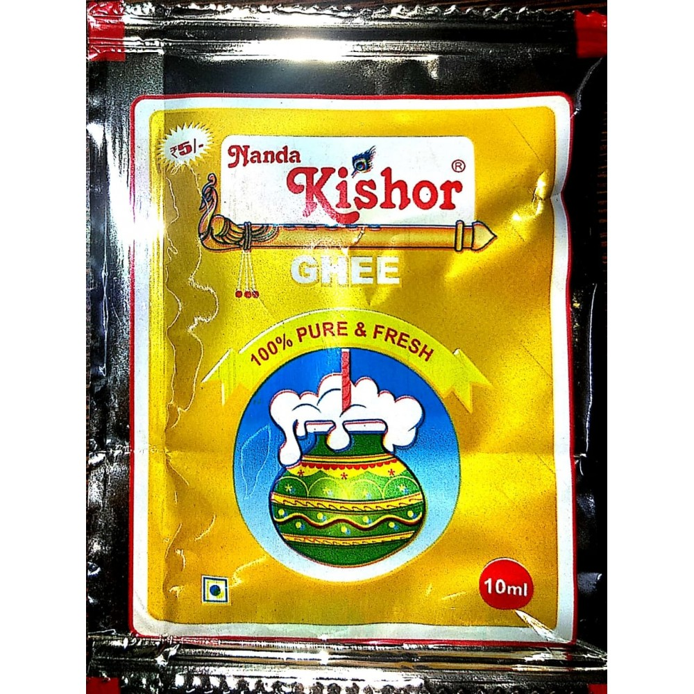 Nanda Kishor Pure Cow Ghee (10 ML)