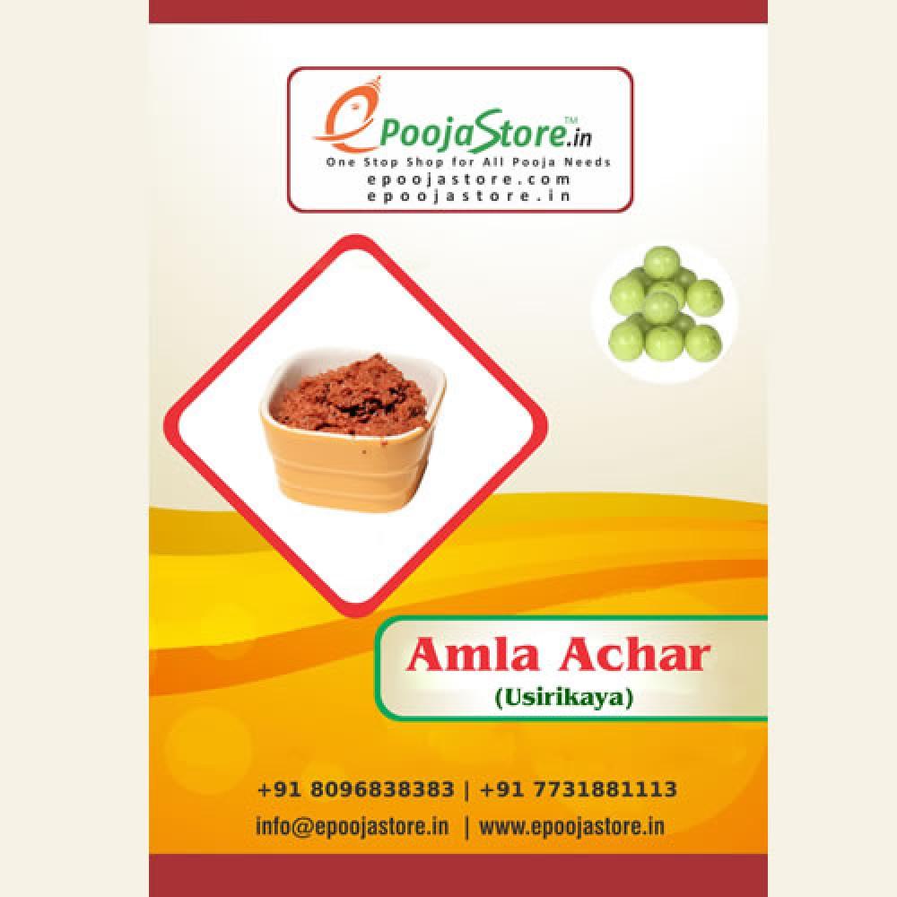 Amla / Usiri Pickle (250 Grams)