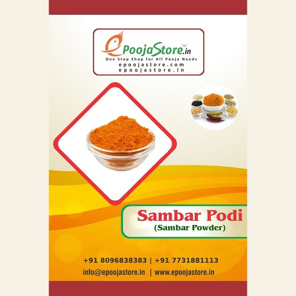 Sambar Powder (250 Grams)