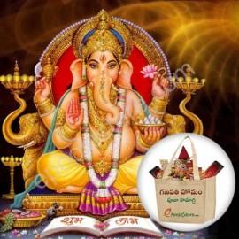 Ganapathi Homam Pooja Samagri