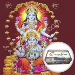 Lakshmi Ganapathi Homam Pooja Samagri