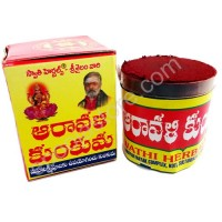 Aaravali Kumkuma ( 5 Packs )