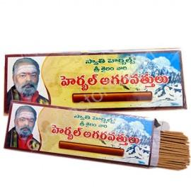 Herbal  Agarbathi ( Incenses )