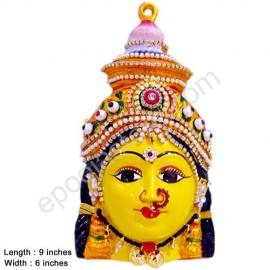 Gowri Devi / Lakshmi Devi Face ( Yellow )