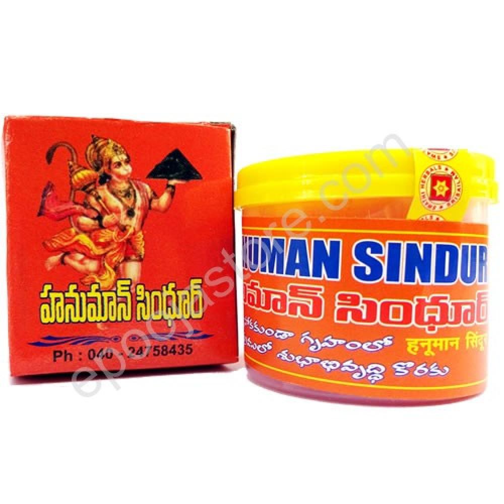 Hanuman Sinduram (5 Packs )