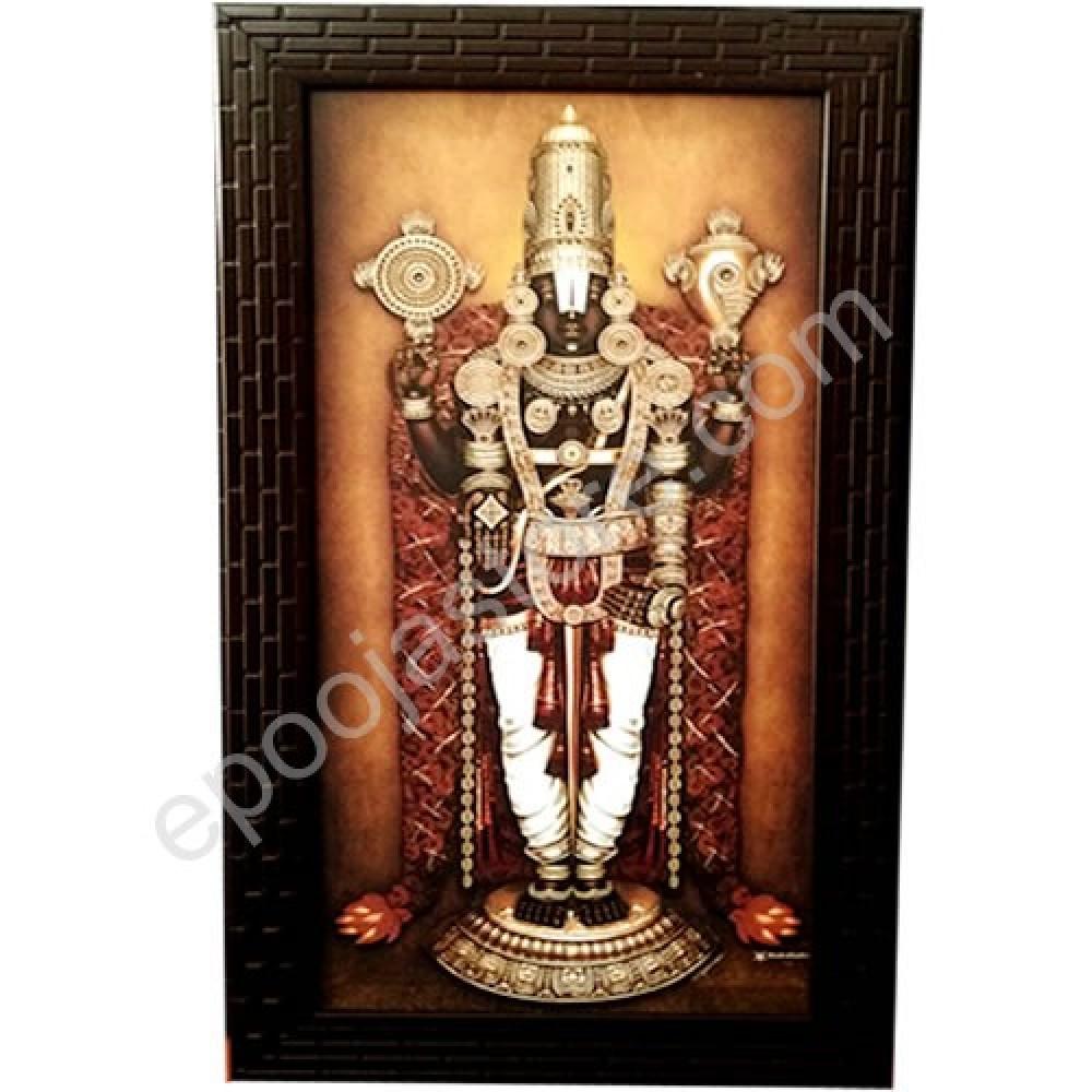 Thirumala Thirupathi Venkateswara Swamy