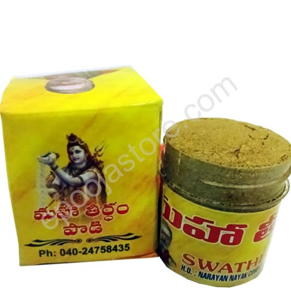 Maha Teerdham Podi (5 Packs)