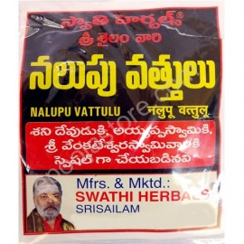 Black Cotton Wicks (Nalupu Vathulu) (10 packs)
