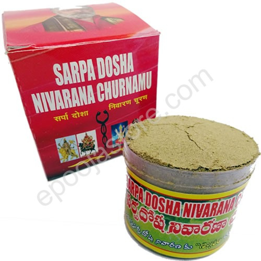 Sarpadosha Nivarana Churnam ( 5 Packs )