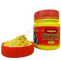 Ashta Gandham
