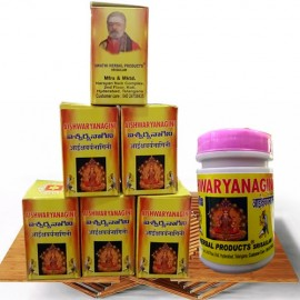 Aiswaryanagini(2 Packs)