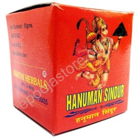 Hanuman Sinduram (5 Packs )