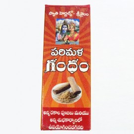 Parimala Gandham