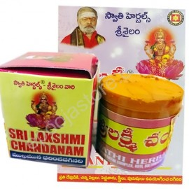 Sri Lakshmi Chandanam  ( 5 Packs)