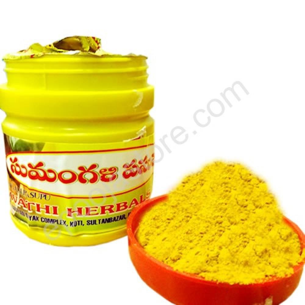 Sumangali Pasupu (Turmeric Powder)