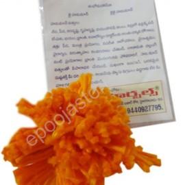 Hanuman Vattulu ( 10 Packs )