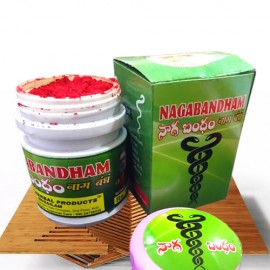 Nagabandham (2 Pieces)