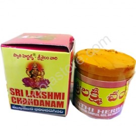 Sri Lakshmi Chandanam (5 Packs)