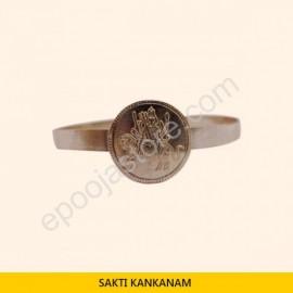 Shakthi Kankanam(silver)