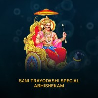 Sani (Saturn) Trayodashi Special Abhishekam on 18th July 2020