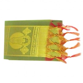 Namo Border Zari Kanduva (Green)  ( Pack of 2)